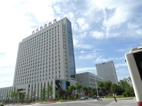 陕西省交通规划设计研究院